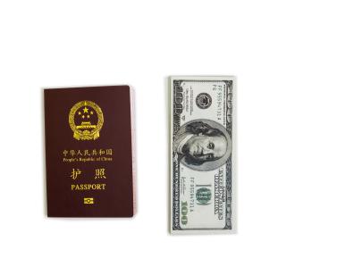 申办护照旅行证须知