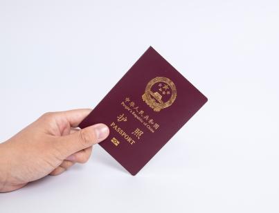 便利海外中国公民办理护照重大举措