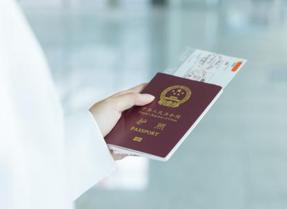 护照是办理签证中不可缺少的证件吗?